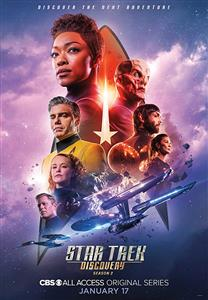 Star Trek: Discovery Seasons 1-2 DVD Set