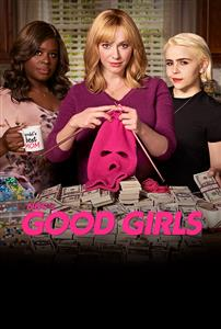 Good Girls Seasons 1-2 DVD Set